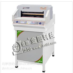 新款上市 价格实惠 金图JT-466EP电动程控切纸机 质量