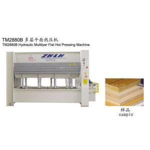 供应TM2880B多层平面热压机