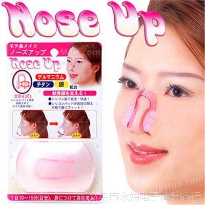 超人气小商品 挺鼻器/鼻梁增高器/美鼻夹 透明款鼻梁矫正器
