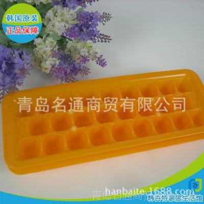 批发 韩国原装MBKO制冰格2P 自制diy冰模冰格冰块 字母26 正品