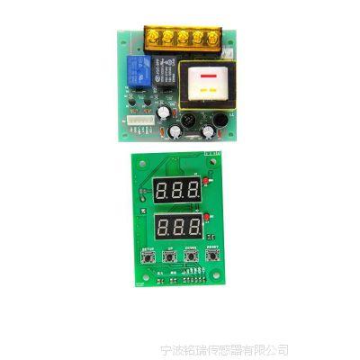 厂家直销供应润滑油泵控制器 集中智能控制器MR-1.5L(双显)