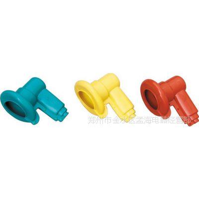 厂家直接提供购货   电缆热缩手套 7只/套
