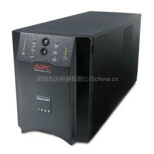 深圳杰达电器有限公司供应UPS电源 APC电源 APCSUA1000ICH
