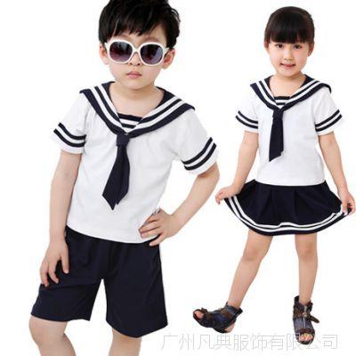 夏装儿童童装男童女童套装定做 幼儿园园服小学校服定做