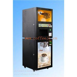 供应传媒投币式咖啡饮料机 学校自动投币式咖啡机 速溶咖啡饮料机