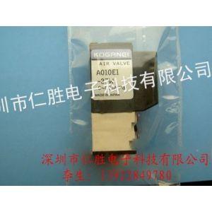 供应KM1-M7163-20X 37W吹气电磁阀批发价格