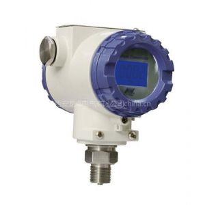 特价供应昆仑海岸JYB-ko-p系列防护型压力变送器