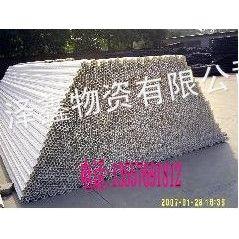 供应广西南宁七孔梅花管价格