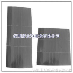 供应【环保无毒】加强磁橡胶磁片 软性橡塑磁片 包装盒磁片