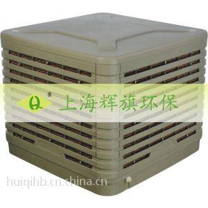 供应环保空调-环保空调降温效果好 安全又可靠