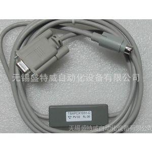 供应施耐德PLC    串行多功能编程电缆TSXPCX1031-C   下载电缆线