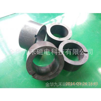 供应马达磁环,电机磁钢
