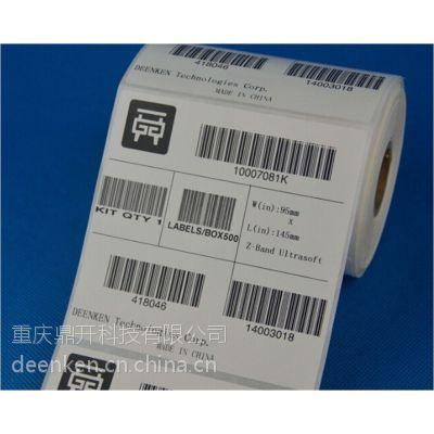 外箱物流标签,规格定制