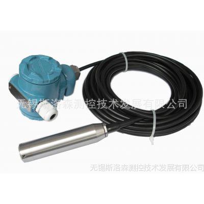 分体式液位变送器 液位传感器 2088表头式液位变送器 水箱液位计