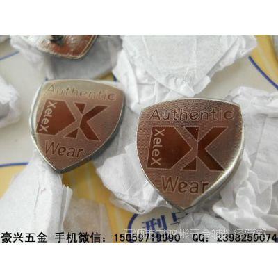 厂家直销 定做钥匙包五金标志 钱包铁标志 手包五金标志 手袋牌