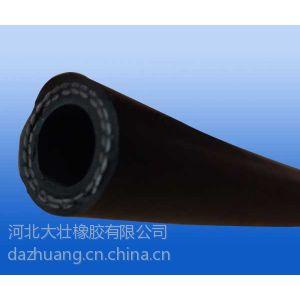 供应大壮耐油胶管