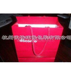 供应礼品纸袋 手提购物袋  牛皮纸袋