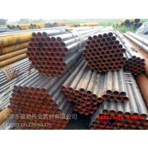 供应天钢Q345B小口径低合金无缝钢管&P11 P22 P5厚壁合金管