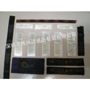 供应烫印丝带商标定做缝制布标商标洗涤标