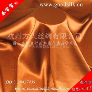 """专业供应服装真丝面料布料-方大丝绸只做""""纯色"""""""