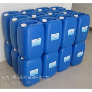 供应橡胶处理剂,橡胶A B处理剂。思远化工生产厂家13717435068