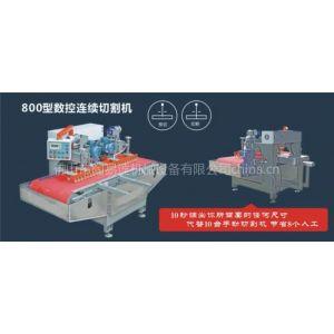 陶易达800型瓷砖数控加工机械数控切割机