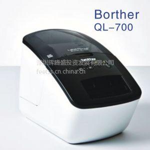 供应BROTHER QL-700打印机,热敏标签机,兄弟标签,条码标签,DK22213,DK44605