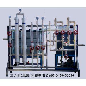 供应电渗析纯化水设备