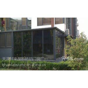 供应天津专业断桥铝门窗封小院 露台 阳光房 阁楼制做