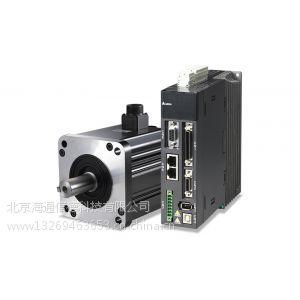 供应北京台达交流伺服人机界面可编程PLC触摸屏HMI开关电源人机界面
