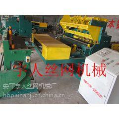 供应排焊机 焊网机械生产厂家