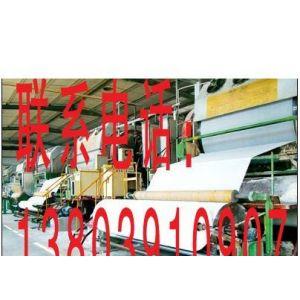 华夏纸成型机械-卫生纸机销售,华夏卫生纸机械,沁阳