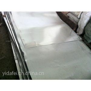供应供应镀锌板,镀锌材料。