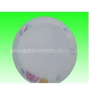 供应复合离子型聚丙烯酸盐(PAC141)