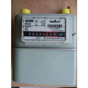 供应Elster BK-G2.5燃气表 BK-G4煤气表、流量表