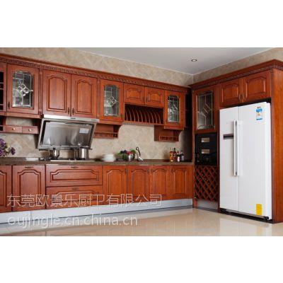欧景乐厨卫厨柜系列/不锈钢厨柜加盟/厨柜订做/厨柜效果图