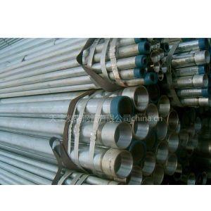 供应托辊用钢管