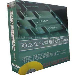 电镀行业专用软件 电镀ERP MES制造执行系统