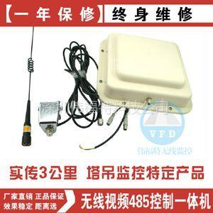 供应无线监控视频传输设备