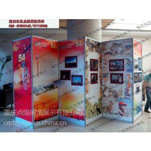 供应重庆标准展板、画展、摄影展、展位搭建、屏风展架