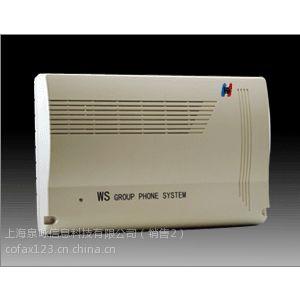 供应浦东国产电话交换机国威WS824,上门安装调试维护