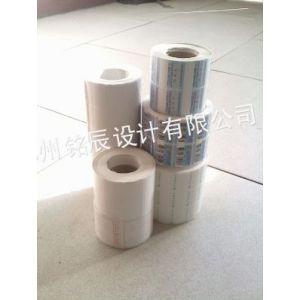 供应郑州标签印刷厂,郑州不干胶印刷厂家,郑州彩页印刷价格