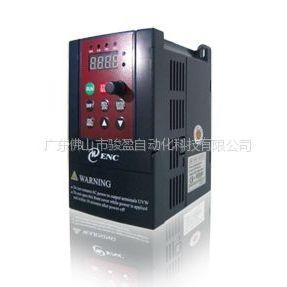 供应易能EDS800系列迷你型变频器