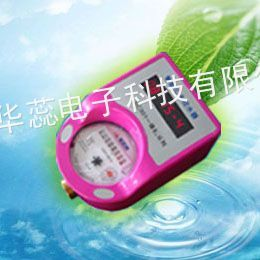 供应供应安徽IC卡一体水表