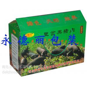 供应青岛市胶州市高强度瓦楞纸箱,五层外贸纸箱