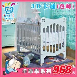 供应北京实木婴童床厂家