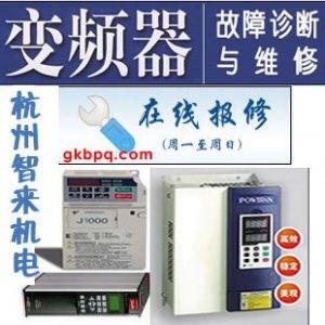 通力电梯变频器维修,V3F16L,V3F18,V3F25,KDL16,kdm