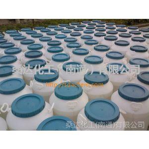 供应乳化剂NP-8.6 NP8.6