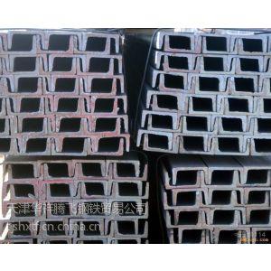 供应热镀锌角钢//40a槽钢//槽钢销售