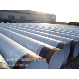供应广东螺旋钢管厂 河源防腐钢管 惠州螺旋钢管 海南螺旋钢管